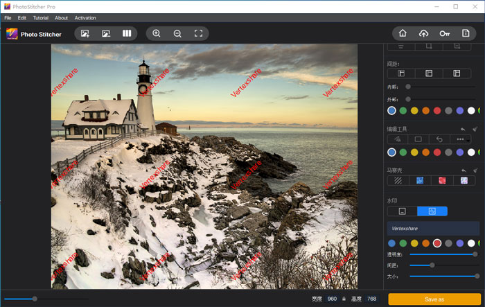 Add a tiled text watermark to the whole photo in Photo Stitcher