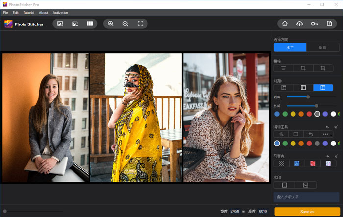 Add frames to the merged image in Photo Stitcher